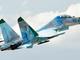 День штурманской службы авиации Вооруженных сил Украины
