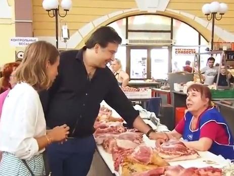 Ксения Собчак и Михаил Саакашвили