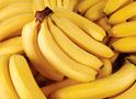 7 полезных свойств бананов