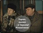 Крылатые фразы из советской классики