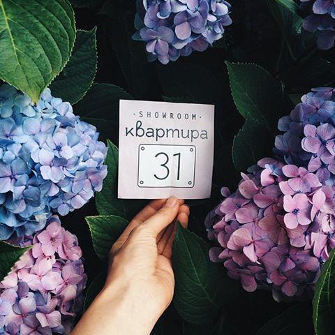 Де купити стильні та унікальні речі: Огляд концепт-сторів Києва