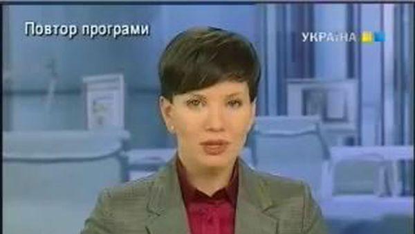 смотреть тв онлайн украина трк украина прямой эфир