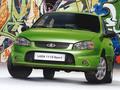 В 2010 году Волжский автозавод потратит по 500 рублей с каждого проданного автомобиля на прямую рекламу.