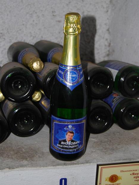 Шампанское Януковича