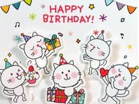 Прикольная открытка с днем рождения