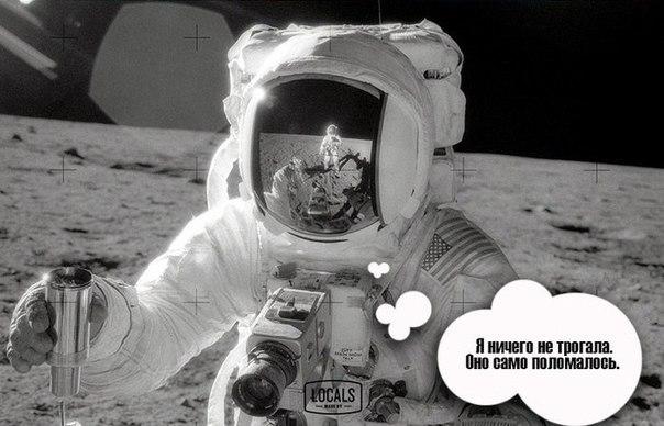 8 причин, почему девушке не стать космонавтом