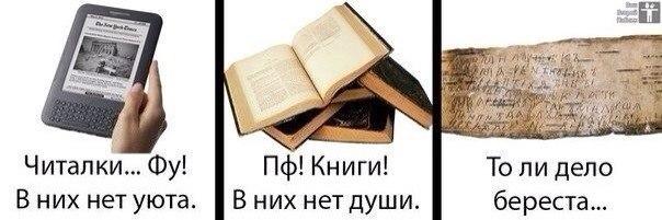 Хотите выучить стих? Напишите его на заборе