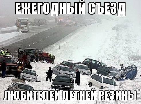 Зима пришла неожиданно