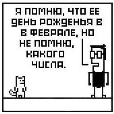Комикс про разговор с котом и девушку