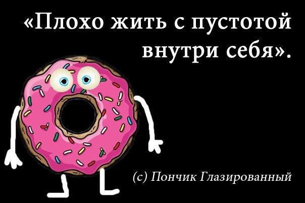 картинки прикольные пончики