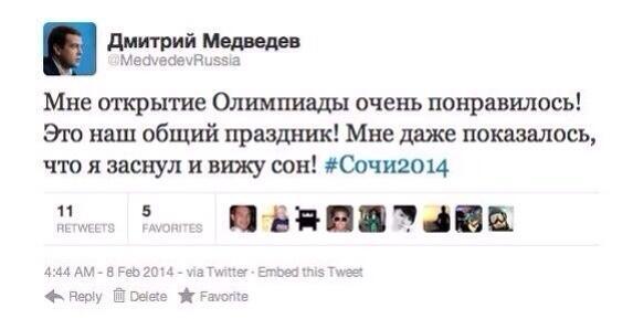 Олимпиада глазами Медведева