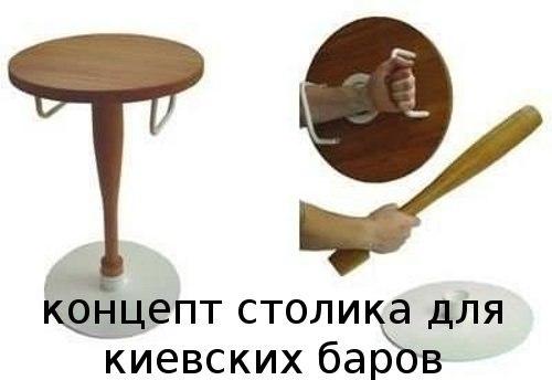 Столики для Киевских баров