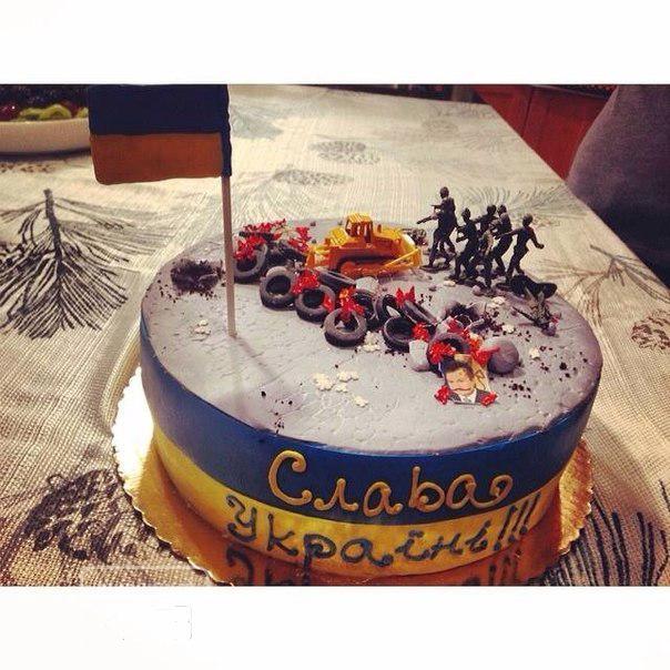 Креативный торт майдановца