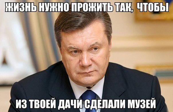 """""""Я сказав йому, що все скінчено"""", - Байден заявив, що переконав Януковича піти - Цензор.НЕТ 6996"""
