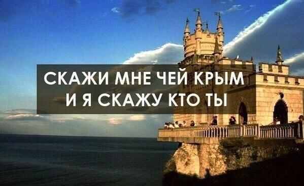 У Криму скаржаться на нестачу чистої питної води - Цензор.НЕТ 8440