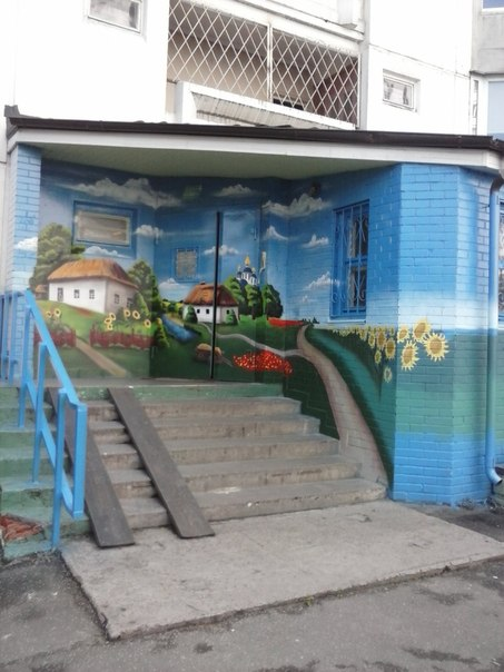 Самый креативный подъезд в Киеве