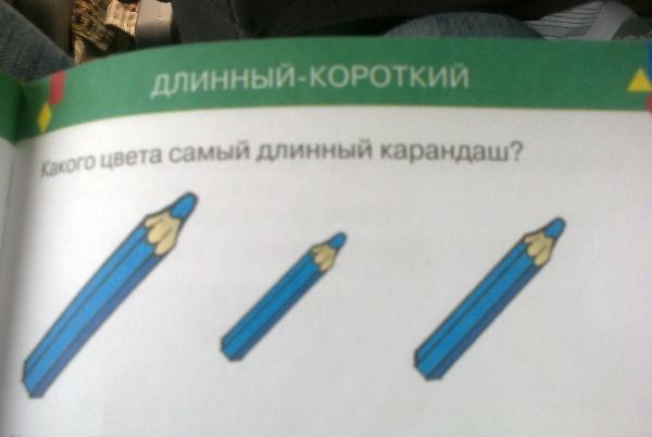Настоящие перлы в школьных книжках