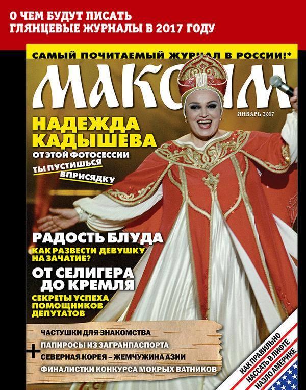 Журналы будущего. Скоро в продаже