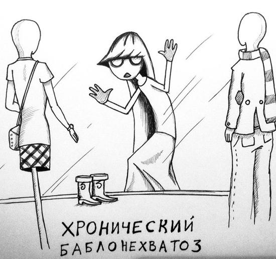 """Прикольная подборка """"Современные болезни"""""""