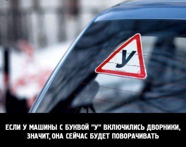Прикол про девушек водителей