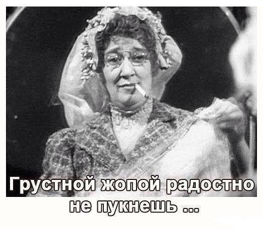 Крылатые фразы Ф. Раневской
