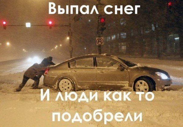 Картинка про зимнюю доброту