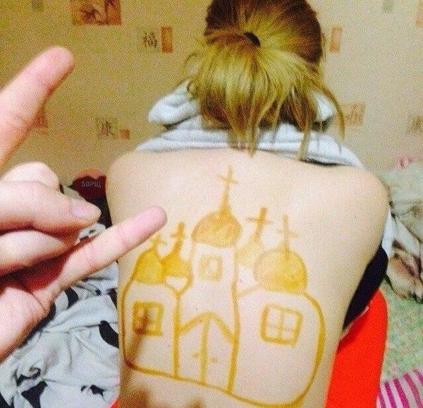 Подруга болеет, попросила нарисовать ей йодную сетку