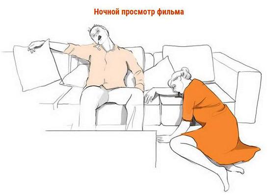Комикс про молодых мам