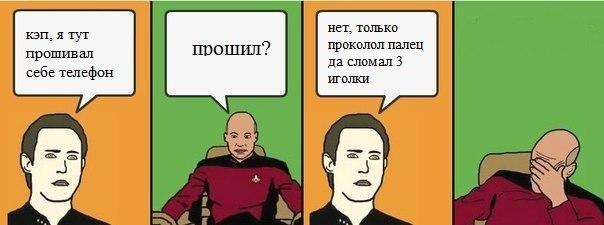 Топ-10 прикольных комиксов про КЭПА