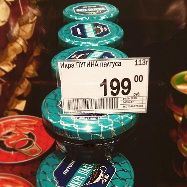 Перлы из супермаркетов