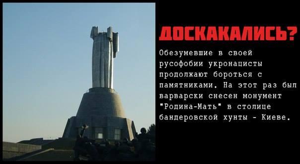 Диванная бригада Наступа совершила рейд вражескими тылами Одноклассников