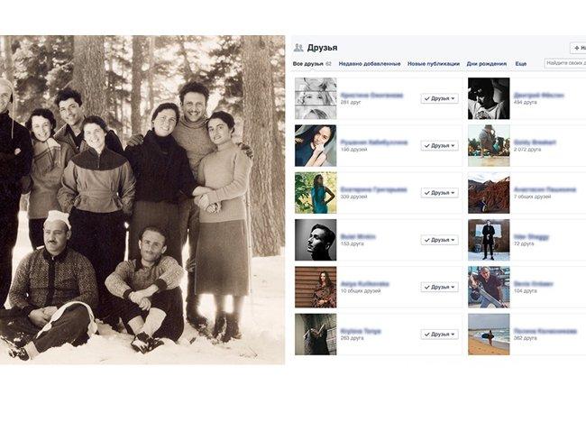Фотографии наших родителей и наши