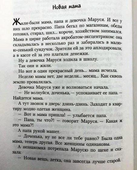 Читать книги отмеченные богами