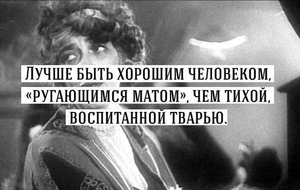 Мудрые цитаты Ф. Раневской
