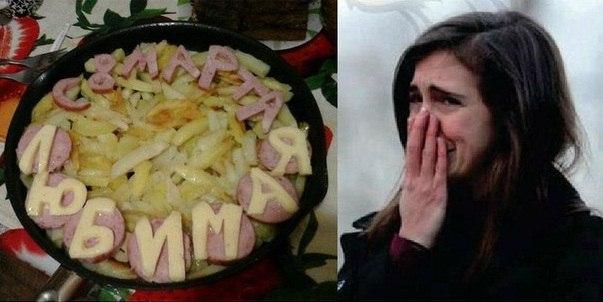 Романтика, которую ждет женщина на 8 Марта