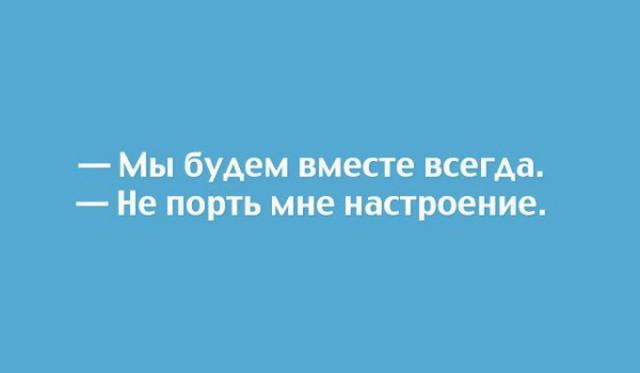 СССР  новые прикольные фото анекдоты видео посты на