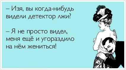 ТОП лучших одесских Atkritok