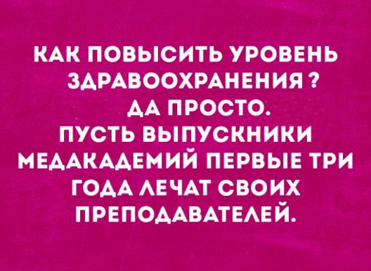 270500_4b14b146_eb3f084a8a3e1057ab3d5f3c