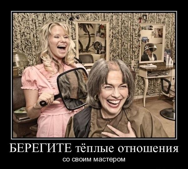 открытки с днем парикмахера фото