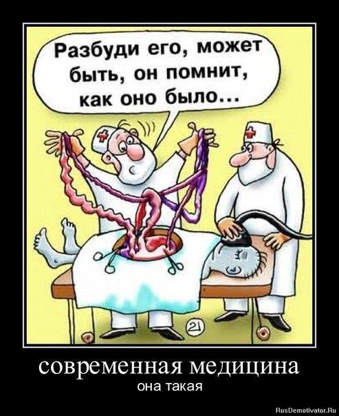 Поздравления с днем медика хирургу прикольные