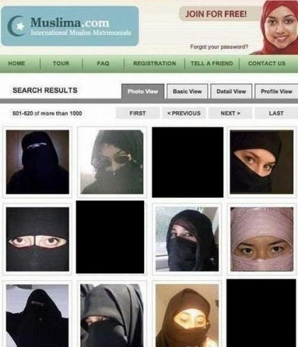 Знакомства для мусульман она ищет его
