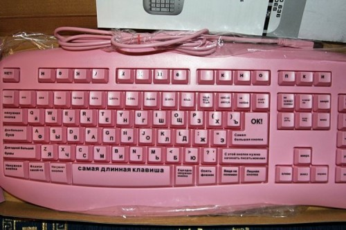 Клавиатура для...барби