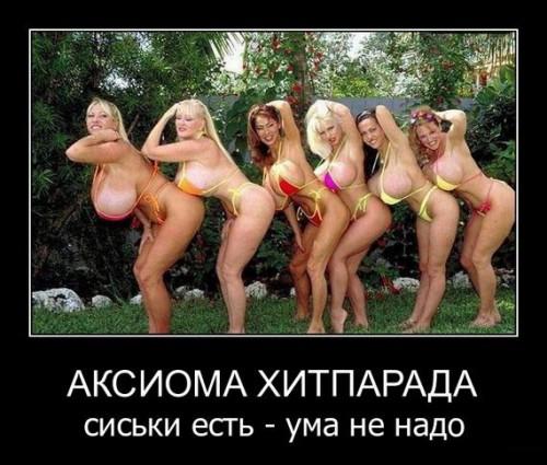 смешные фото голых баб