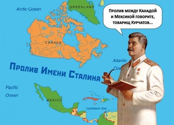 Прикольная картинка со Сталином
