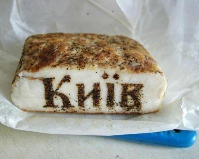 Найсмачніша їжа в Києві