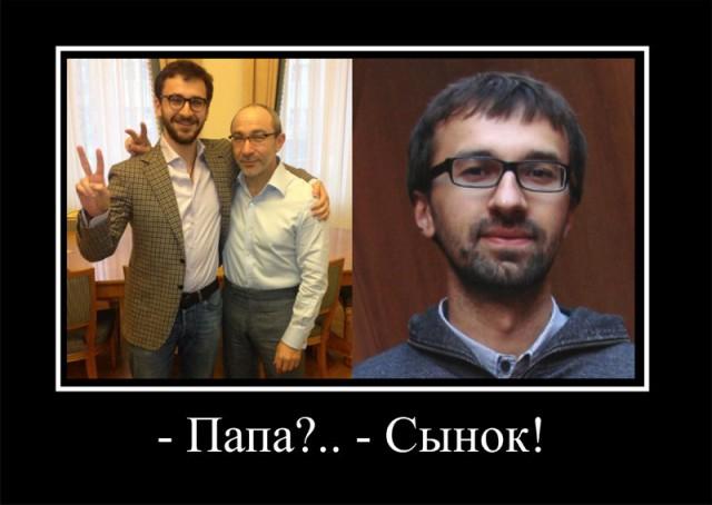 Лещенко прибыл в Генпрокуратуру на допрос о покупке квартиры - Цензор.НЕТ 894