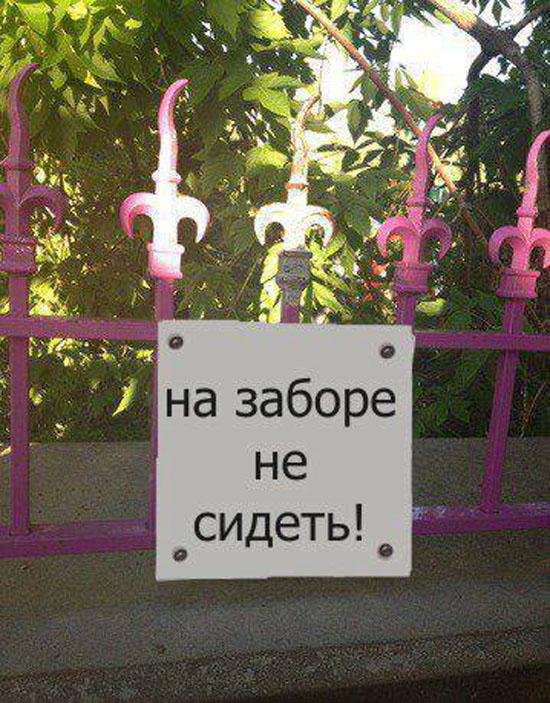 """Прикольное фото """"Кэп предупреждает.."""""""