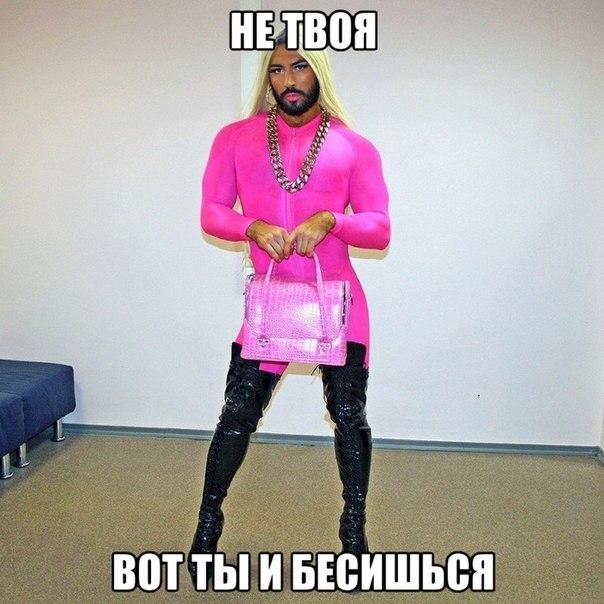 русские бабы трахают геев