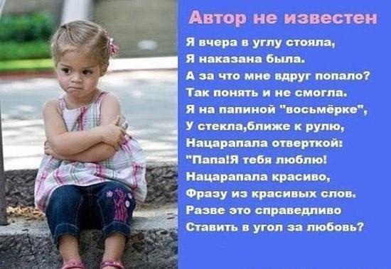 Стих о том как отвели ребенка в сад
