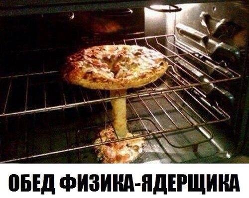 Съедобный ядерный гриб